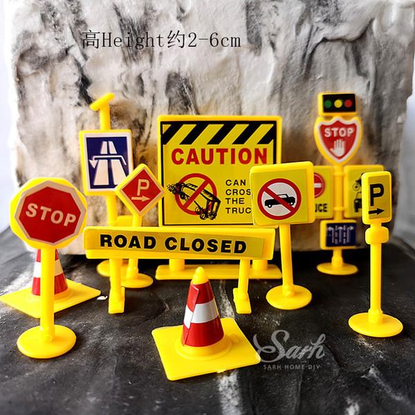 Дорожный набор знак