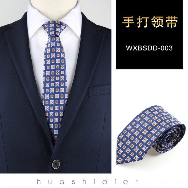 Wxbdd003