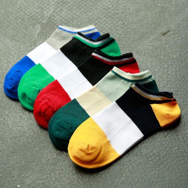 Uniforme couleur