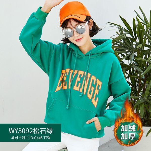Wy3092 Pine Green