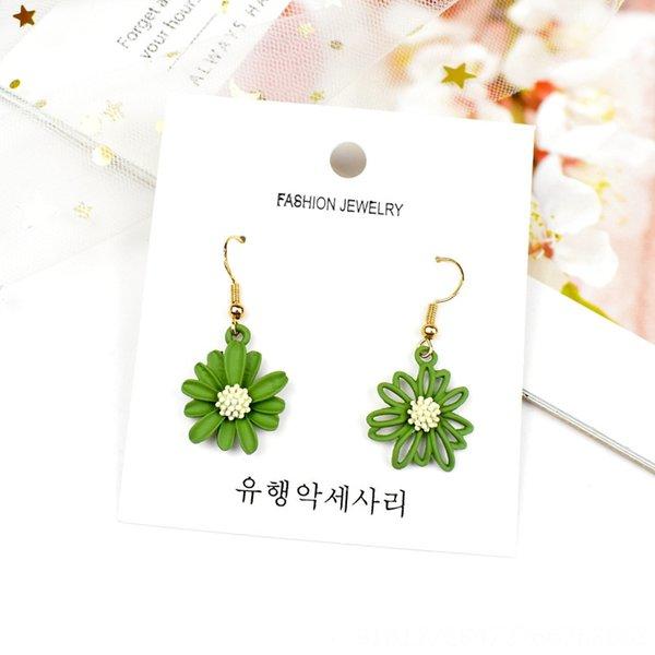 Verde Daisy Earrings