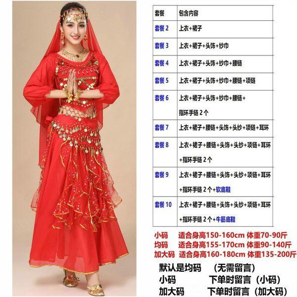 Red (Skirt Set colorati)