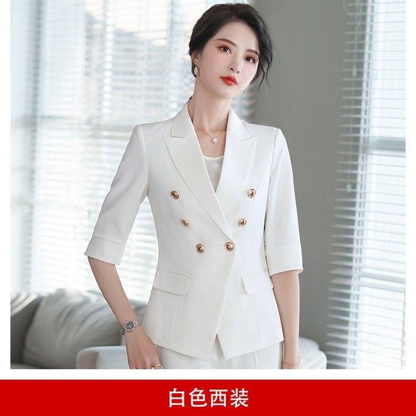 Vestito bianco 0