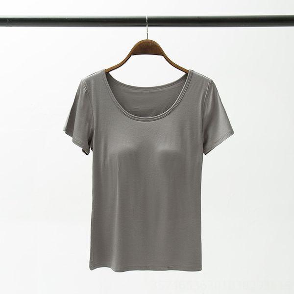Темно-серый (повышен)