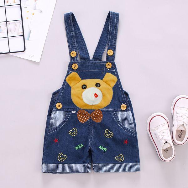 Short Teddy Bear