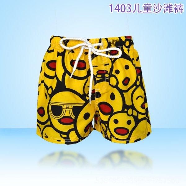 Pantalones K1403 playa para niños
