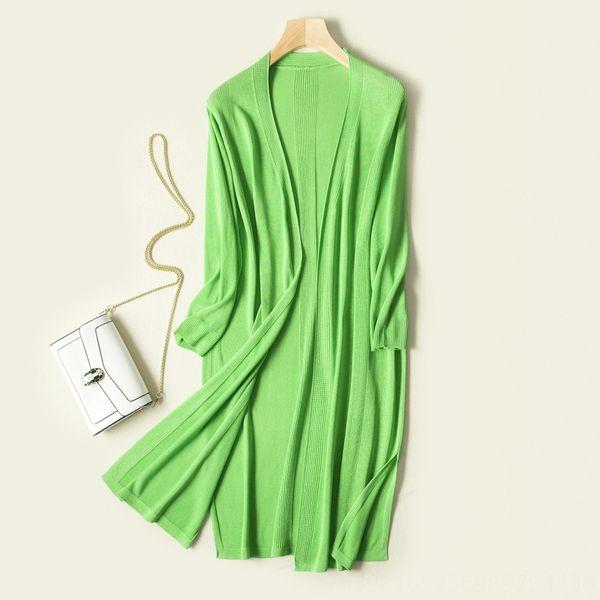Green Medium и Long