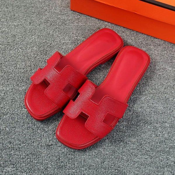 Red Litchi Pattern