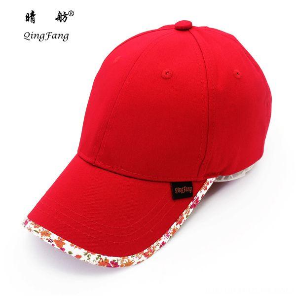 011-Red Tamanho 54-ajustável