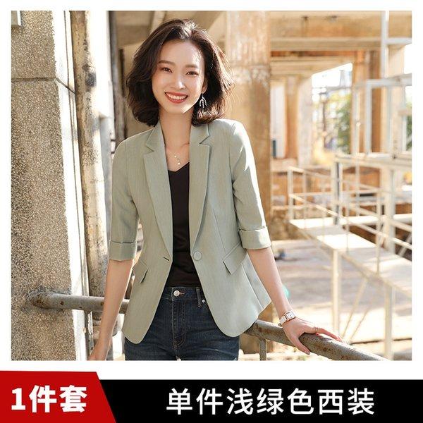 Single Light Green Suit