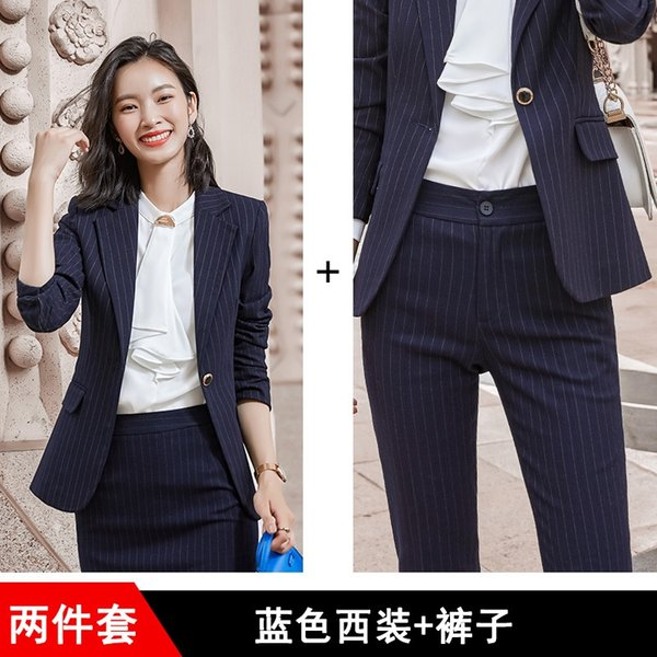 Strisce blu del vestito + Blu Stripe Pants