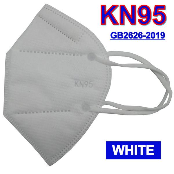 Maschera bianca senza valvola