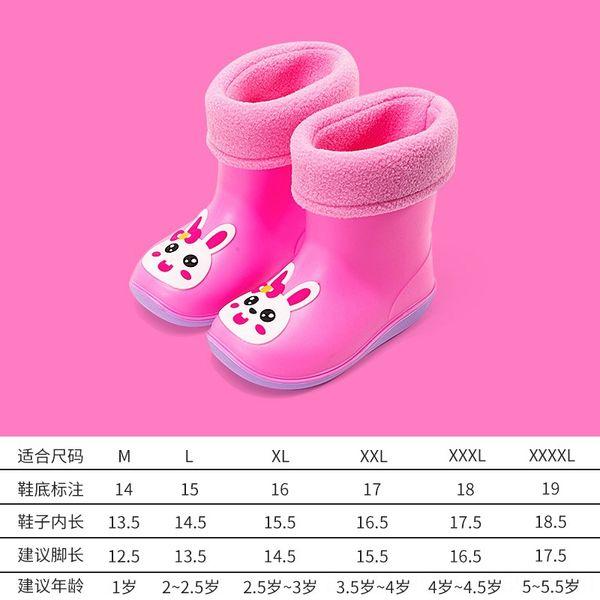 c Yağmur Botları Pembe