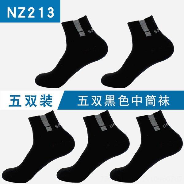 Nz213 Sport Black
