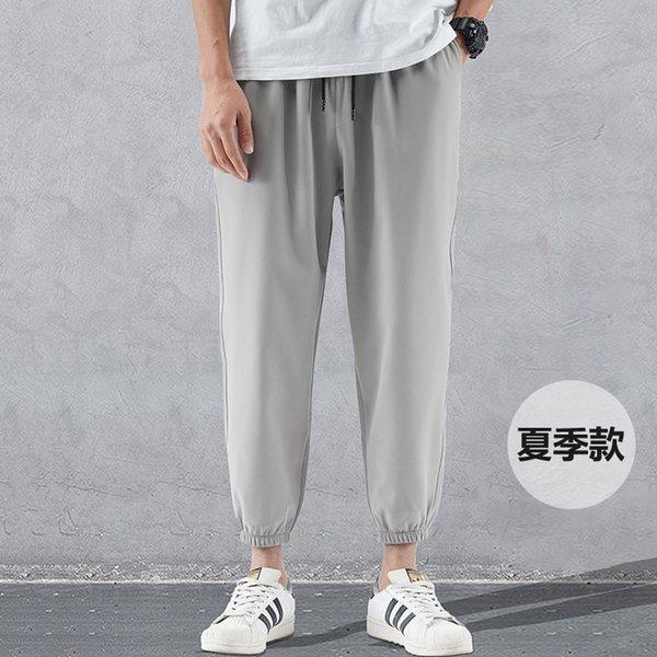 566 Grey