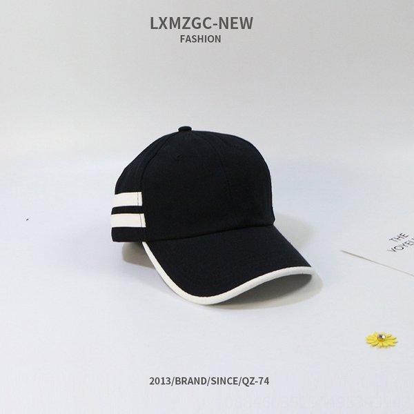 Retro zweitaktige Curved Hat-schwarz-M (56-58cm
