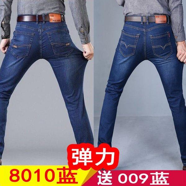 8010 azul 009 de estiramiento azul