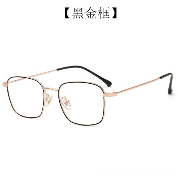 Black Gold Frame-B04-9192
