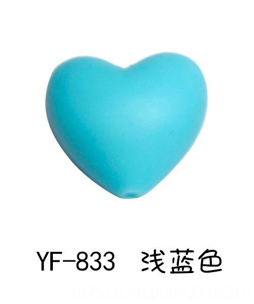 Light Blue (yf833)