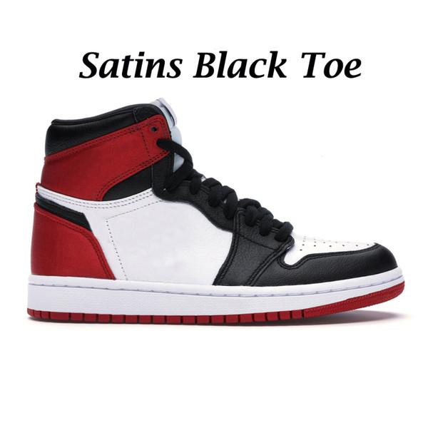 Атласный черный носок