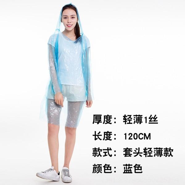 Sleeve Thin Blue