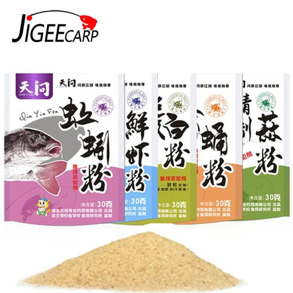 Wholesale bait additive resale online - Sports Entertainment JIGEECARP g Carp Powder In Fishing Lures Multi Flavor Carp Attractor Additive Powder Bait Fishing Sticky Bait