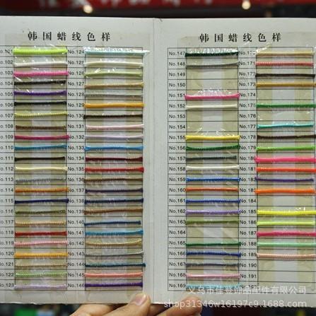 581-Plus Couleur Référence Couleur carte Orde
