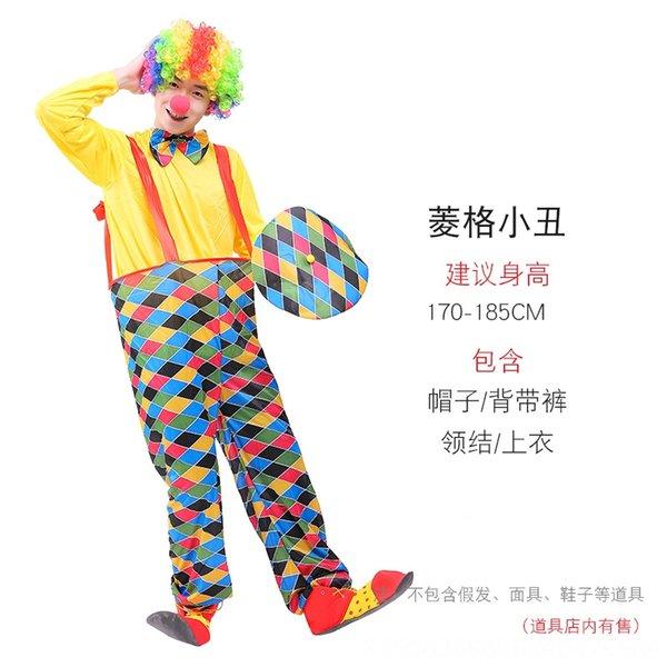 Lingge Clown