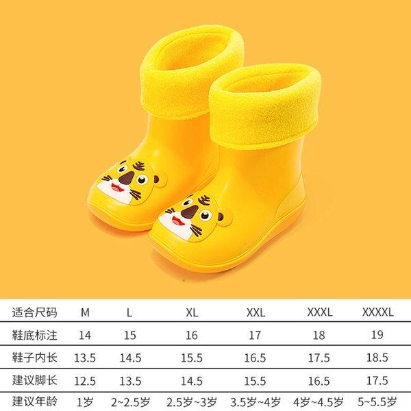 c Yağmur Botları Sarı