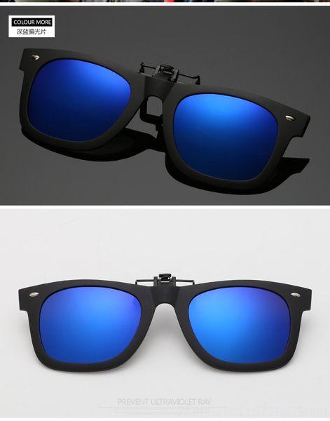 Dark Blue Polarizer