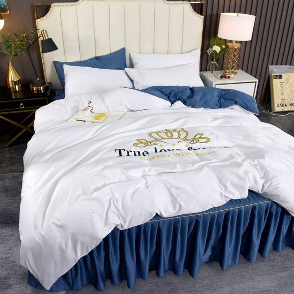 Белый й Blue-1.5 Bed