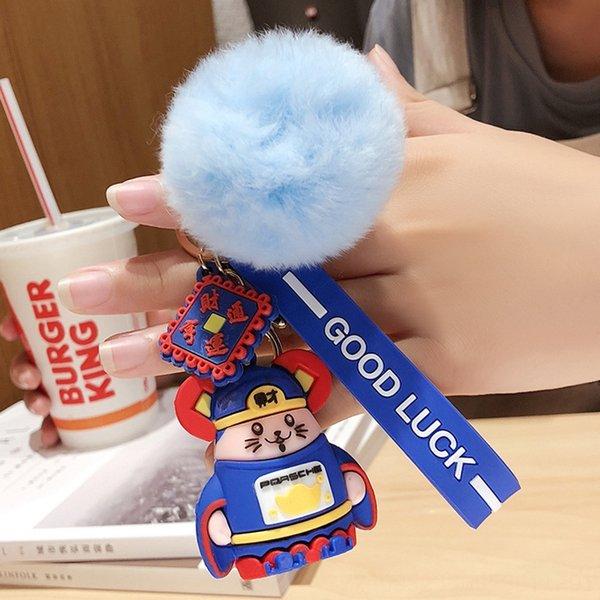 Azul Dios de la Riqueza + Fur Ball-Individual Adv