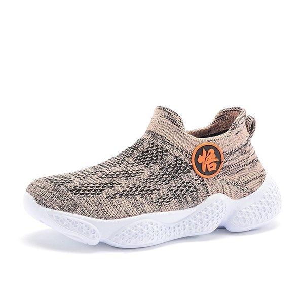 new beige sneakers