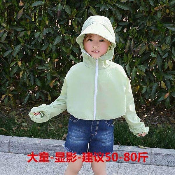 Los niños verde-Un tamaño