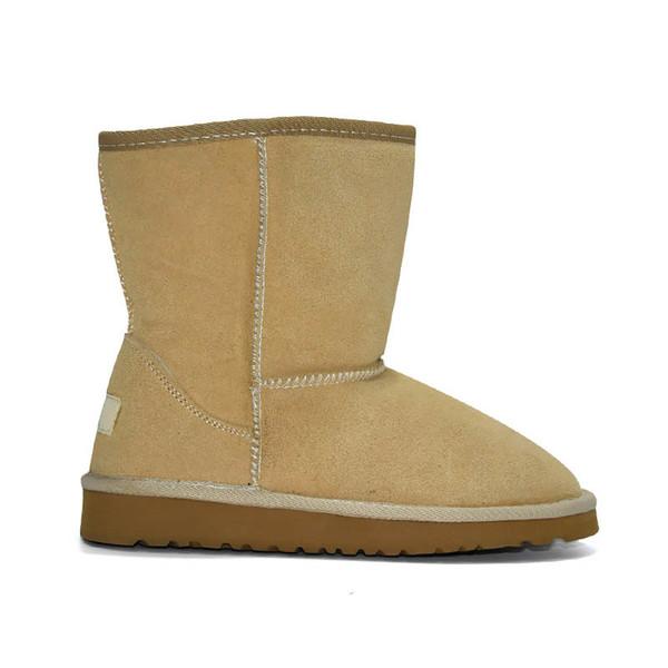 A13 Classic short Boot - Beige