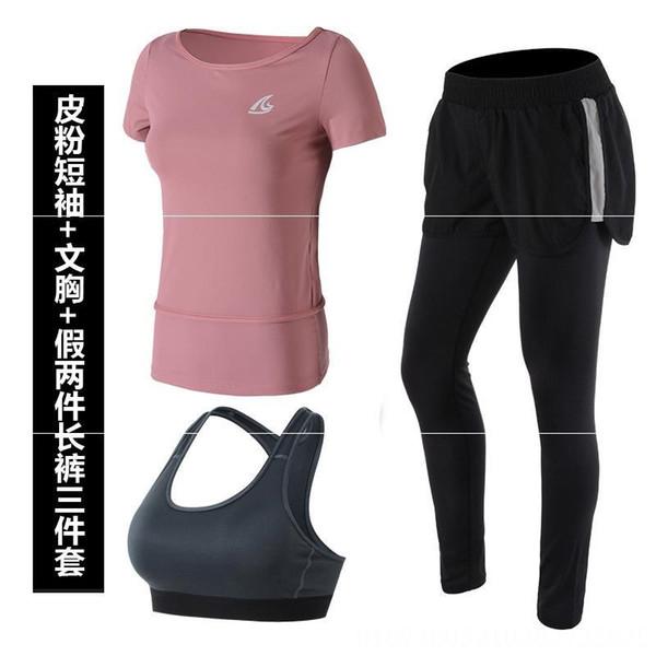 Кожа розовый с коротким рукавом + бюстгальтер + Поддельные T
