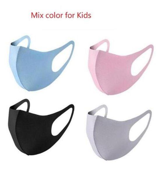 смешать твердую маску для ребенка, ОПП мешок