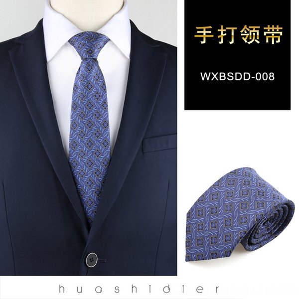 Wxbdd008
