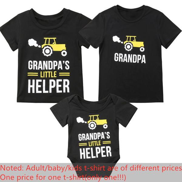 할아버지 블랙