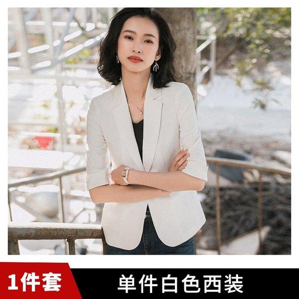 Single White Suit