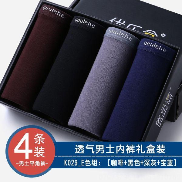 K029 caja de regalo paquete de 4