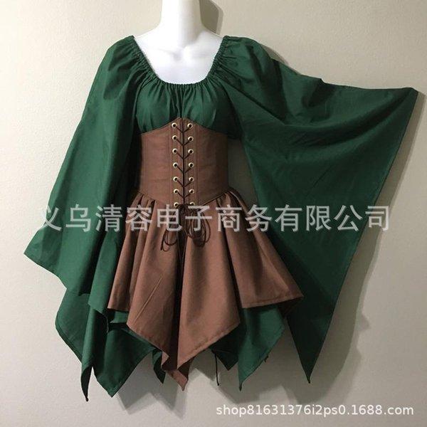 Cachi scuro + verde