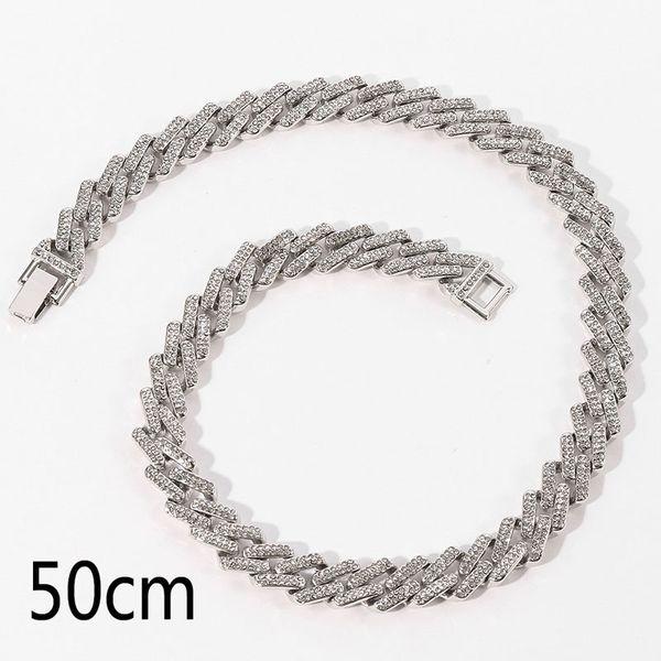 الفضة 50 سم
