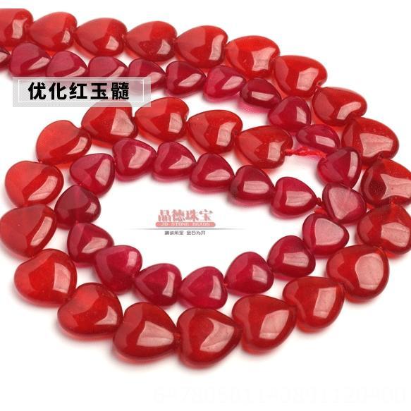 Целлюлозно персик сердце Красного нефрит диаметр 15 мм,