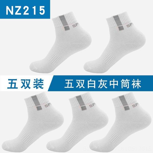【nz215】sport Light Gray