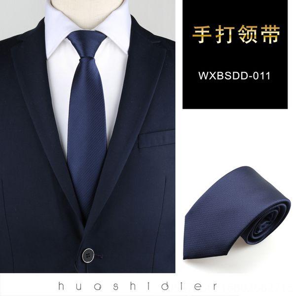 Wxbdd011
