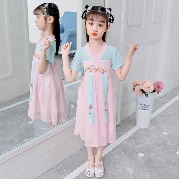 Розовый Китайская одежда для детей