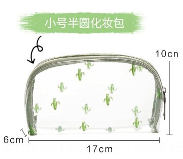 Cactus Semicircunferência pequeno saco