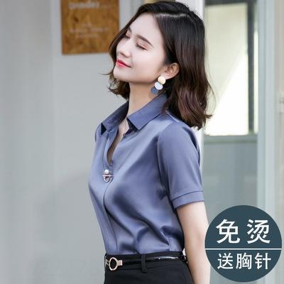 Одноместный рубашка с коротким рукавом Серый Синий