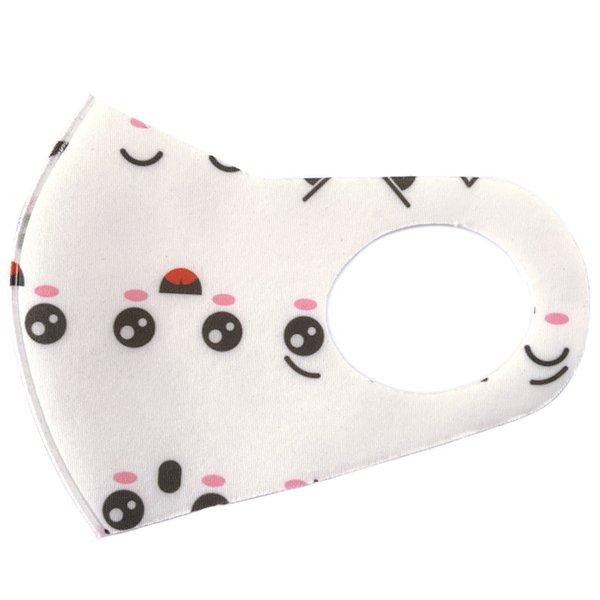 Maschera per adulti 1 #